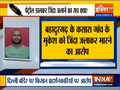 Haryana man 'burnt to death' at Tikri border near Delhi allegedly by farmers