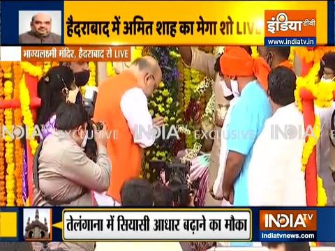 Hyderabad: Amit Shah offers prayers at Bhagyalakshmi temple