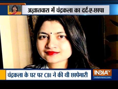 यूपी अवैध खनन मामला: ईडी ने हमीरपुर की पूर्व डीएम बी चंद्रकला, सपा एमएलसी रमेश यादव को समन जारी किया