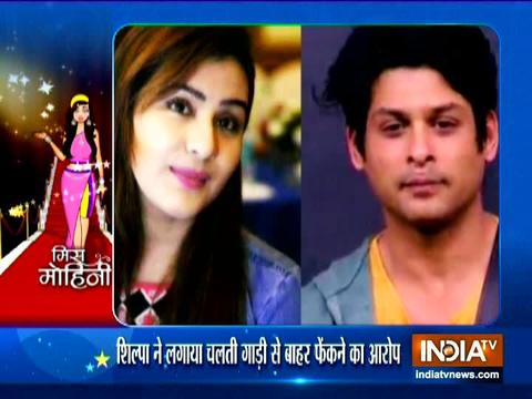 Shilpa Shinde reveals dirty secrets of her relationship with Sidharth Shukla