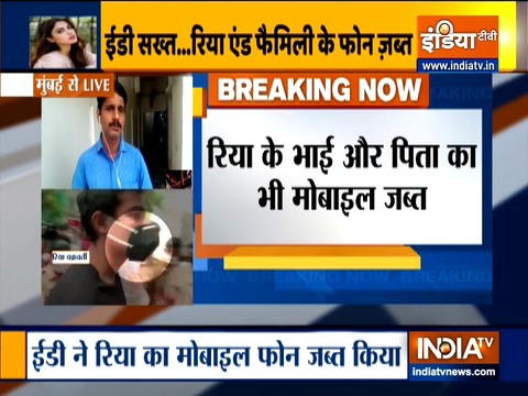 Sushant Singh Rajput Case: ED Seizes Rhea Chakraborty's mobile phone