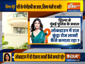 Mumbai Police records Shilpa Shetty's statement in pornography case