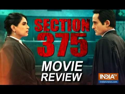 Movie Review: सेक्शन 375