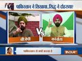 'Captain' Controversy: Four Punjab ministers want Navjot Singh Sidhu to step down