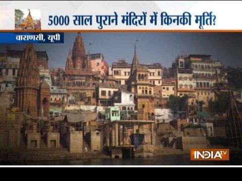 काशी में ज़मीन खोदी गई तो 100 मंदिर निकले
