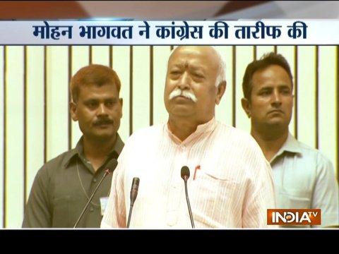 RSS प्रमुख मोहन भागवत का बड़ा बयान, कहा- आजादी की लड़ाई में कांग्रेस का बड़ा योगदान