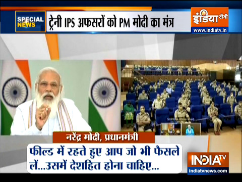 Special News | PM Modi's mantra to trainee IPS officers