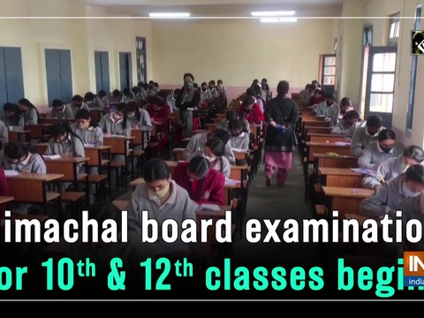 Himachal board examination for 10th and 12th classes begins