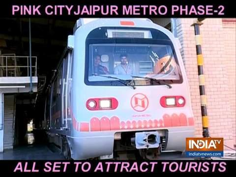 Video: जयपुर शहर की मुख्य जगहों तक होगी अब मेट्रो की पहुंच