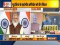 Dedicated Freight Corridor: Union Railway Minister Piyush Goyal addresses the event