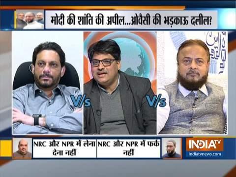 Kurukshetra: NRC-NPR linked or not? Watch debate as Shah, Owaisi spar