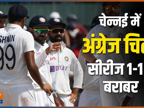 IND vs ENG: India thrash England by 317 runs at Chepauk; level four-match series 1-1