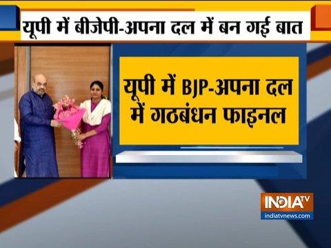 Loksabha Election 2019: अपना दल से भाजपा का गठबंधन बरकरार, मिर्जापुर से ही लड़ेंगी अनुप्रिया पटेल