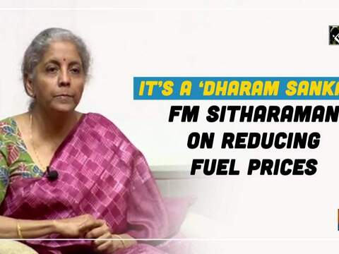 It's a 'dharam sankat': FM Sitharaman on reducing fuel prices