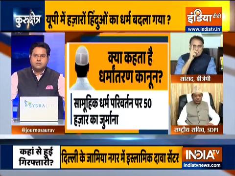 Kurukshetra: Mass Conversion racket busted in Uttar Pradesh, watch full debate