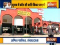 Bihar Assembly Poll: How is the poll fever in Khagaria? know from the public