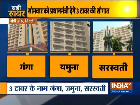 PM Modi to inaugurate multi-storeyed flats for MPs on Nov 23