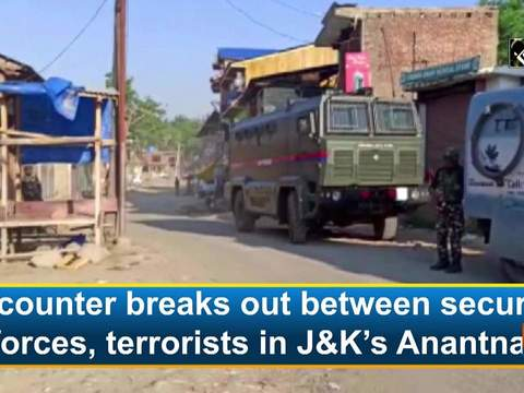 Encounter breaks out between security forces, terrorists in Anantnag