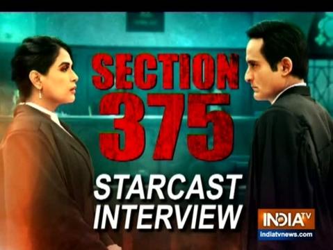 Exclusive Interview: अक्षय खन्ना, ऋचा चड्ढा, मीरा चोपड़ा और राहुल भट ने फिल्म 'सेक्शन 375' पर इंडिया टीवी से की बात