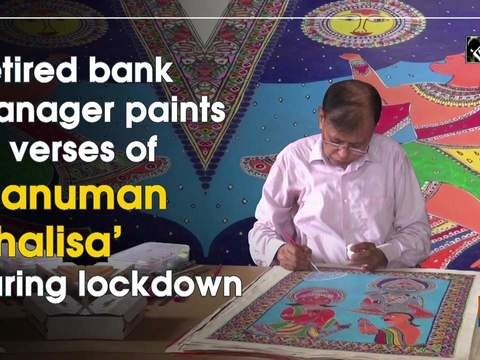 Retired bank manager paints 40 verses of 'Hanuman Chalisa' during lockdown