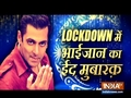 Salman Khan has special surprise for fans on Eid