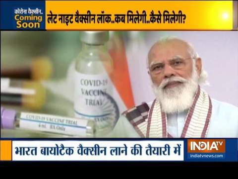 भारत में कोरोना वैक्सीन की रणनीति की समीक्षा करने के लिए पीएम मोदी ने अहम बैठक की