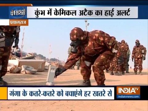 ISIS ने दी कुम्भ में हमले की धमकी, केरल के एक आतंकी ने जारी किया ऑडियो टेप