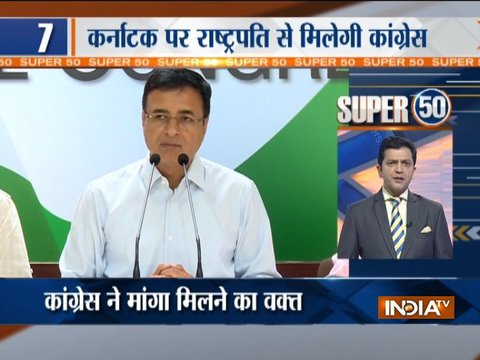 Super 50 : NonStop News | 18th May, 2018