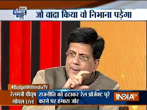 We are looking at improving the tracks so that we can eliminate the train accidents: Goyal