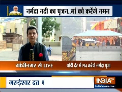 प्रधानमंत्री नरेंद्र मोदी ने सरदार सरोवर बांध स्थल का भी जायजा लिया