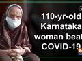110-yr-old Karnataka woman beats COVID-19