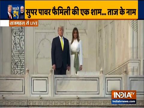 अमेरिका के राष्ट्रपति डॉनल्ड ट्रंप ने पत्नी मेलानिया के साथ ताजमहल का दीदार किया