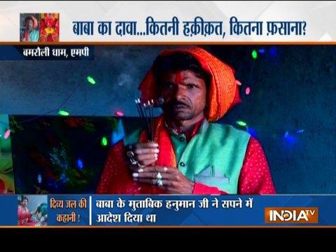 महाबली हनुमान के 'डॉक्टर' अवतार का सच!
