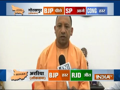 Uttar Pradesh, Bihar bypoll results are unexpected, over confidence led to BJP's defeat, says CM Adityanath