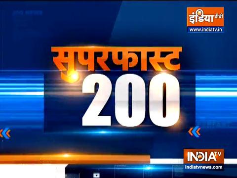 Superfast 200: देखिए आज की 200 बड़ी खबरें | 21 सितंबर, 2021
