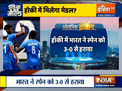 Tokyo Olympics 2020: भारतीय हॉकी टीम ने स्पेन को 3-0 से हराया