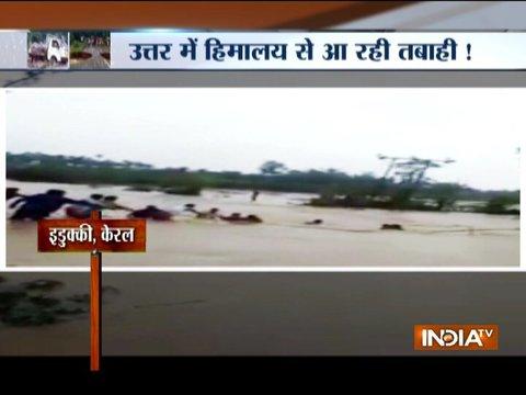 दक्षिण भारत में आई भारी तबाही पर देखिए हमारा स्पेशल शो