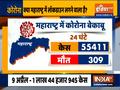 Maharashtra sees highest spike of over 55k Covid-19 cases, Uddhav govt likely to impose complete lockdown