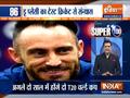 Super 100| Faf du Plessis announces retirement from Test Cricket