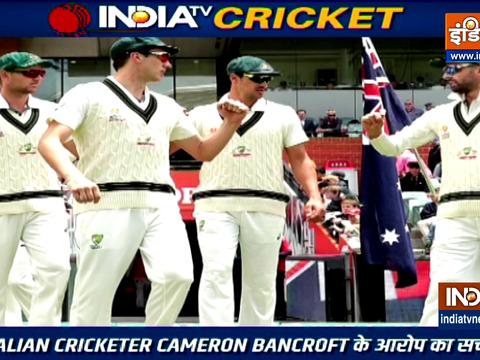 बॉल टेंपरिंग मामले पर ऑस्ट्रेलियाई तेज गेंदबाजों का बड़ा खुलासा, क्रिकेट ऑस्ट्रेलिया ने जारी किया बयान