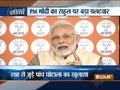 National security is punching bag and funding source for Congress, says PM Modi