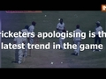 Cricketers apologising is the latest trend in the game