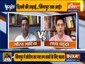 Row over Kejriwal's Singapore 'strain' remark |  Watch Kurukshetra