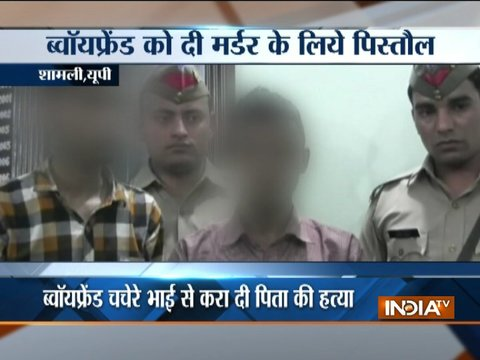 UP: Girl plans father's murder with her lover in Shamli