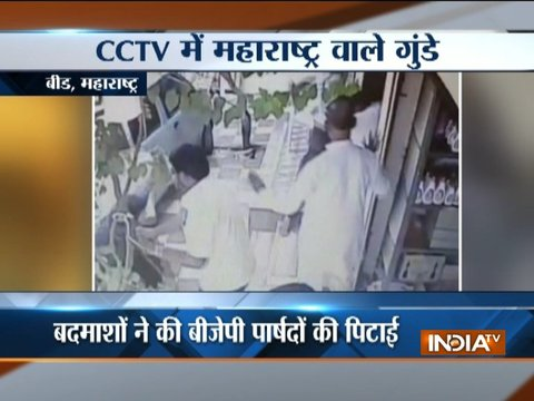Maharashtra: Two BJP Parshads beaten up by miscreants in Beed, incident caught on camera