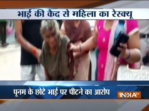 दिल्ली में एक 55 साल की महिला का किया गया रेसक्यू, छोटे भाई ने दो साल से घर में कर रखा था कैद