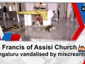 St Francis of Assisi Church in Bengaluru vandalised by miscreants