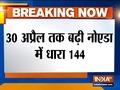 Section 144 extended in Noida till 30th April | Dopahar 10 | April 5, 2020
