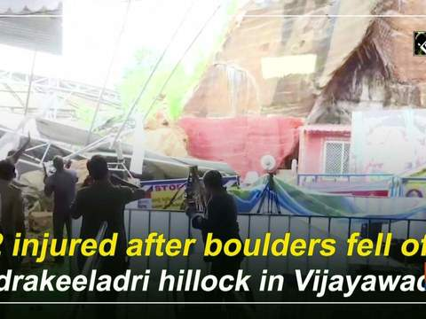 2 injured after boulders fell off Indrakeeladri hillock in Vijayawada