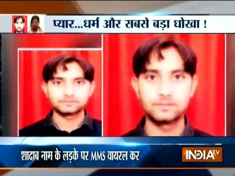 Meerut girl commits suicide after her MMS goes viral, family suspects love jihad angle